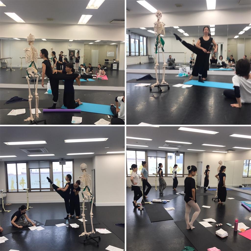f:id:yukiko-pilates:20170918085401j:image