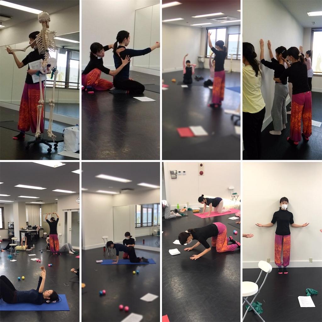 f:id:yukiko-pilates:20171106072601j:image