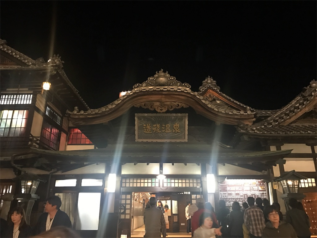 f:id:yukiko-pilates:20171113092237j:image