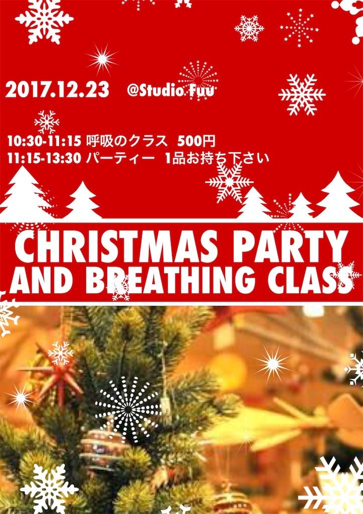 f:id:yukiko-pilates:20171113131911j:image