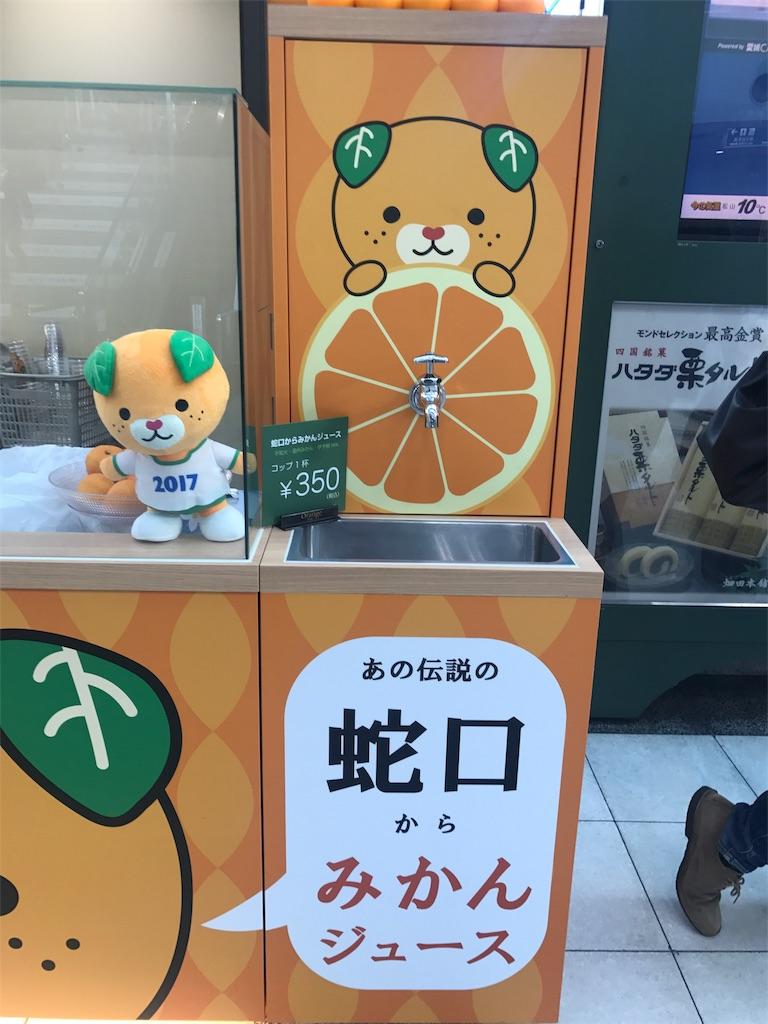 f:id:yukiko-pilates:20171113165306j:image