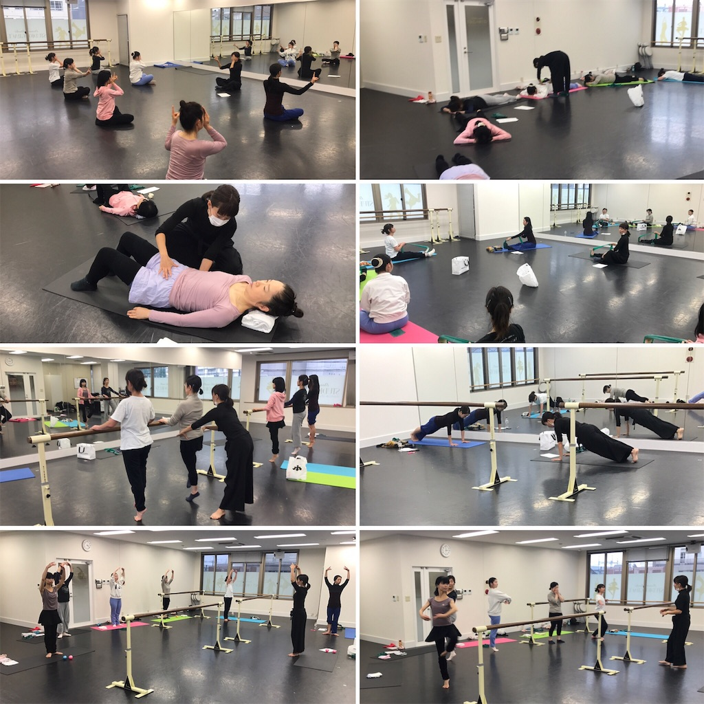 f:id:yukiko-pilates:20171119235835j:image