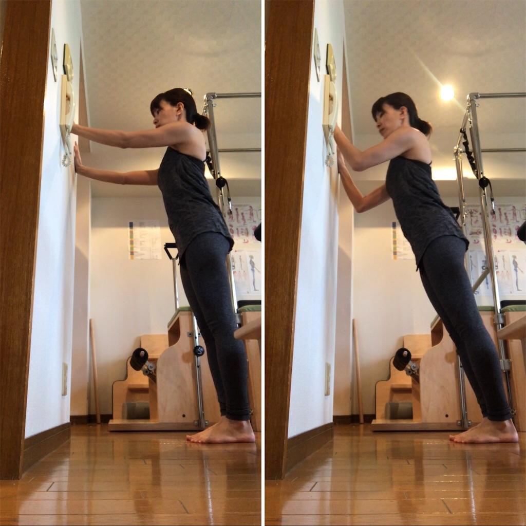 f:id:yukiko-pilates:20171204145816j:image