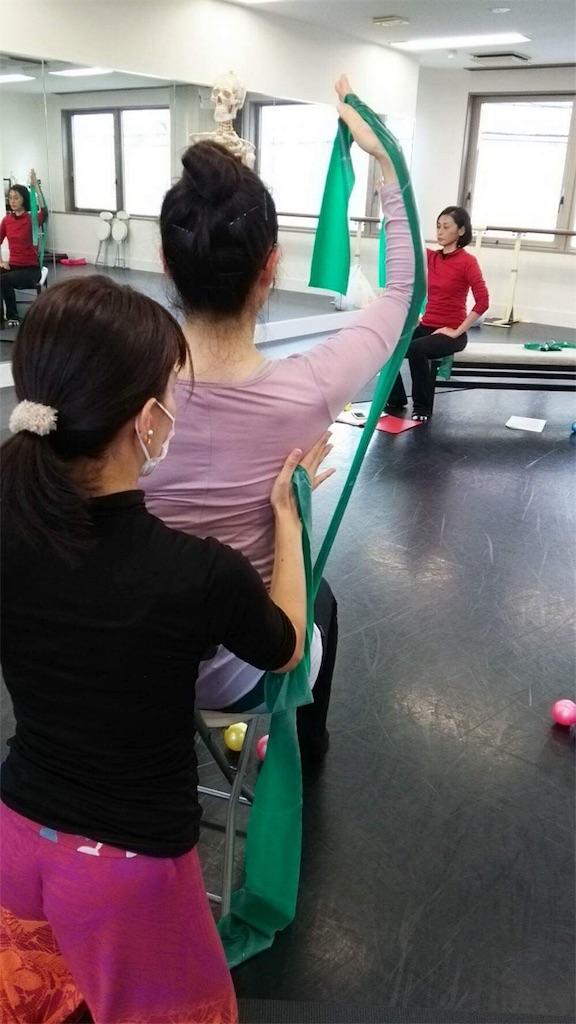 f:id:yukiko-pilates:20171218184730j:image