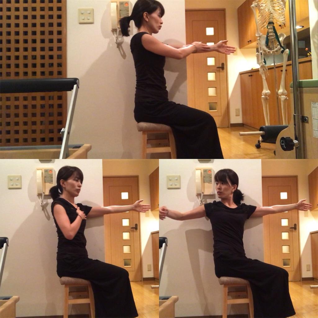f:id:yukiko-pilates:20180504212615j:image