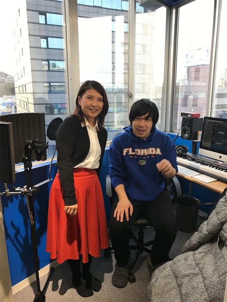 f:id:yukiko-voice:20170226165135j:image