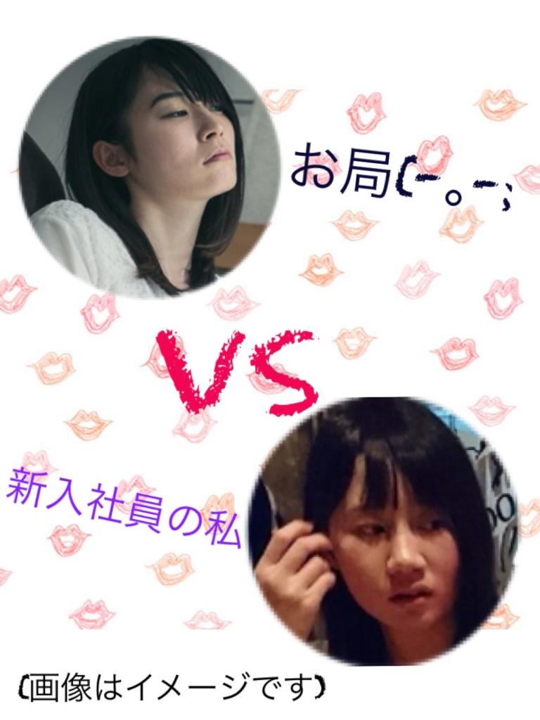 f:id:yukiko0131:20170108143411j:plain