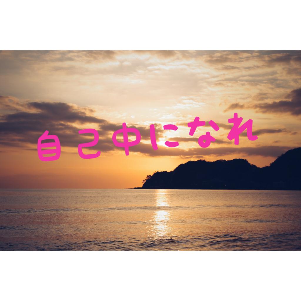 f:id:yukiko0131:20170209203616j:plain