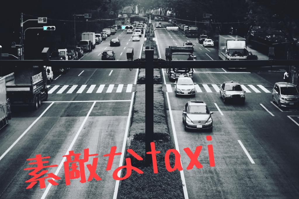 f:id:yukiko0131:20170210160918j:plain