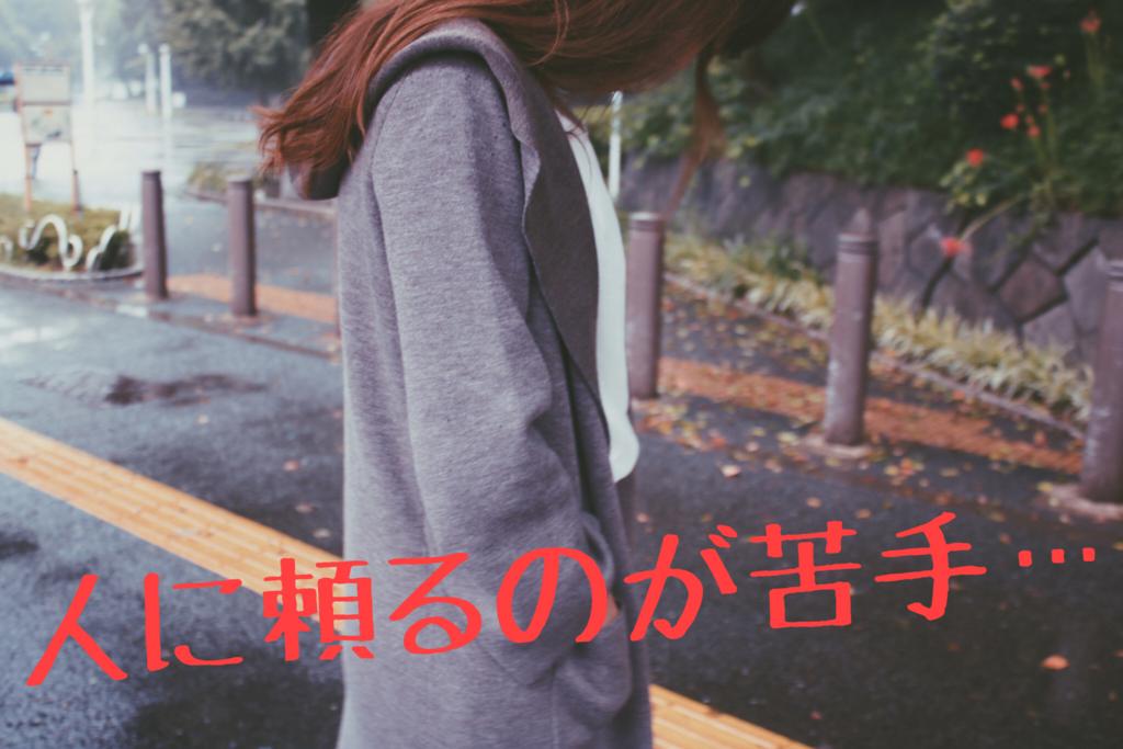 f:id:yukiko0131:20170210184108j:plain