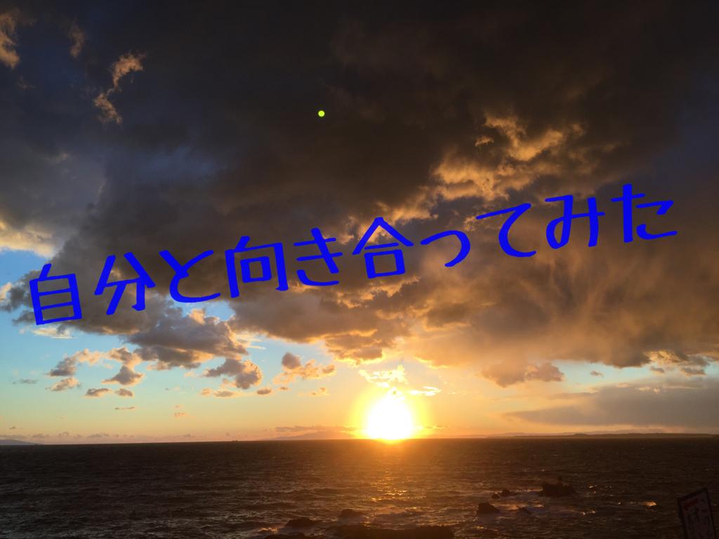 f:id:yukiko0131:20170212125124j:plain