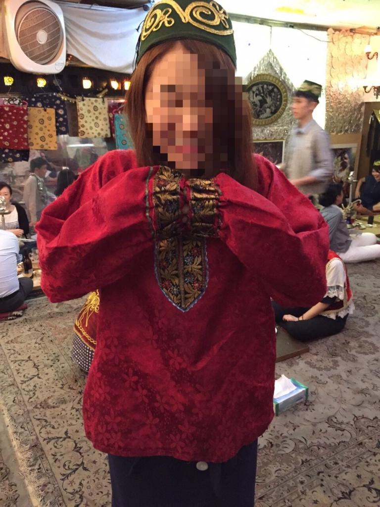 f:id:yukiko0131:20170213185150j:plain