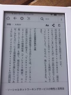 f:id:yukiko0131:20170214150005j:plain