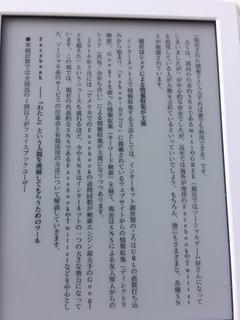 f:id:yukiko0131:20170214150022j:plain
