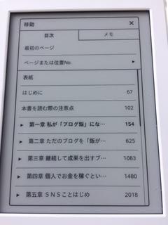 f:id:yukiko0131:20170214150109j:plain