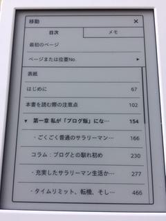 f:id:yukiko0131:20170214150122j:plain