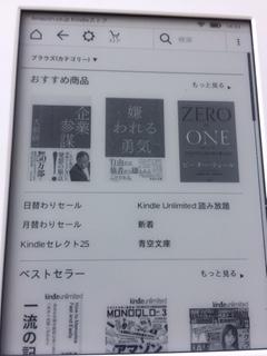 f:id:yukiko0131:20170214150203j:plain