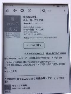 f:id:yukiko0131:20170214150330j:plain