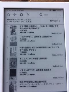 f:id:yukiko0131:20170214150436j:plain