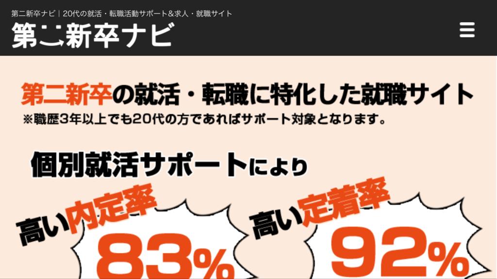 f:id:yukiko0131:20170227212904p:plain
