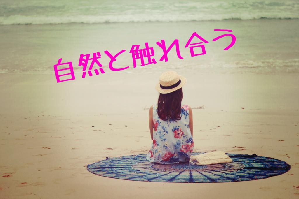 f:id:yukiko0131:20170228135612j:plain