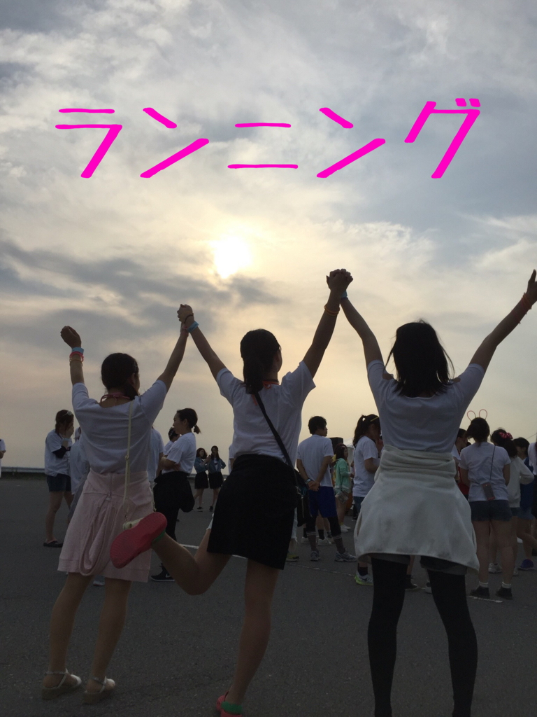 f:id:yukiko0131:20170228140332j:plain