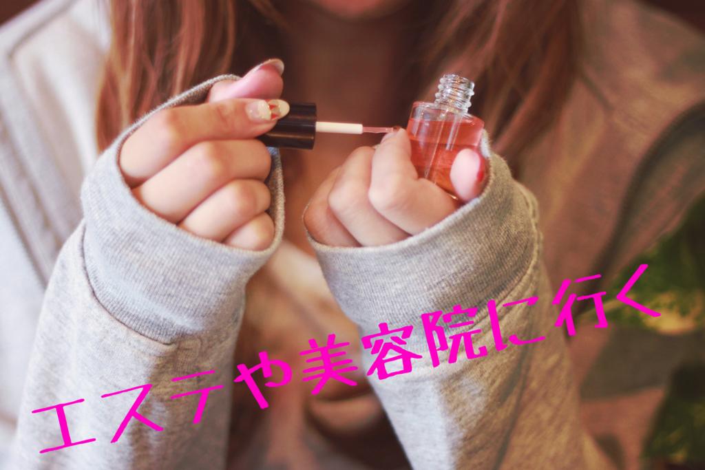 f:id:yukiko0131:20170228140635j:plain