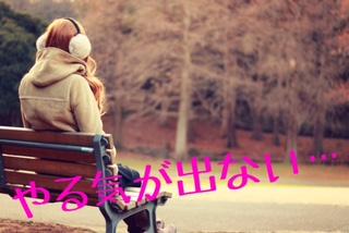 f:id:yukiko0131:20170228145120j:plain