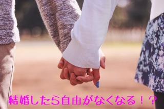 f:id:yukiko0131:20170308114301j:plain