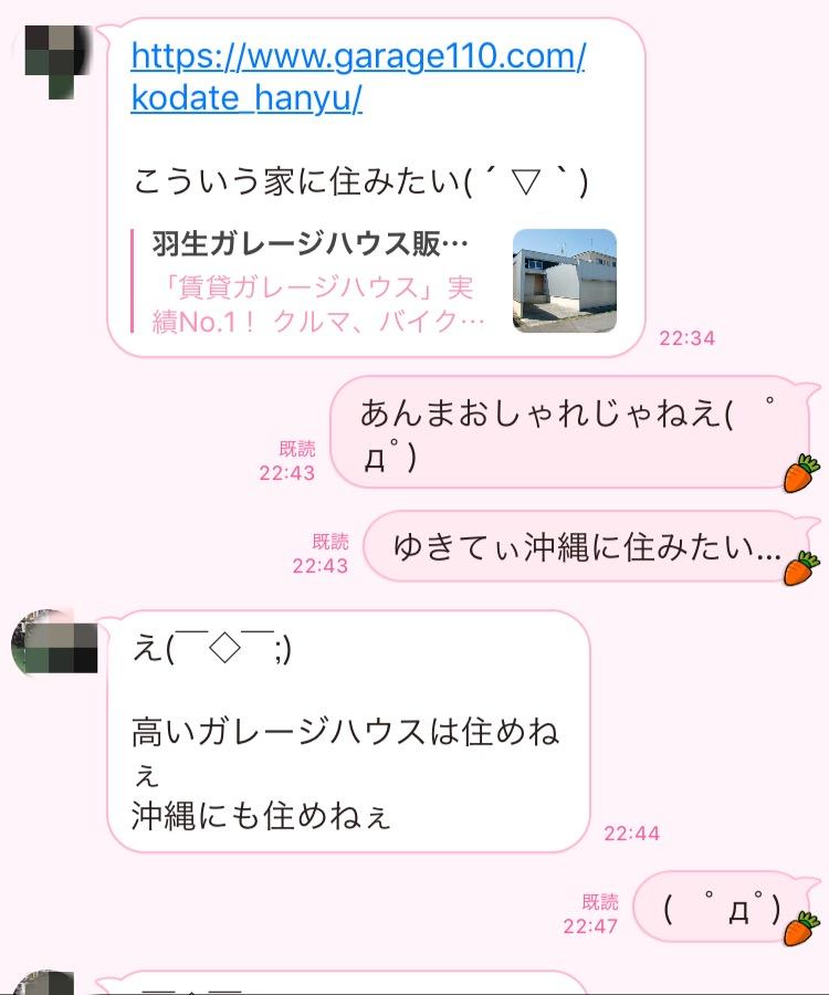 f:id:yukiko0131:20170413191641j:plain
