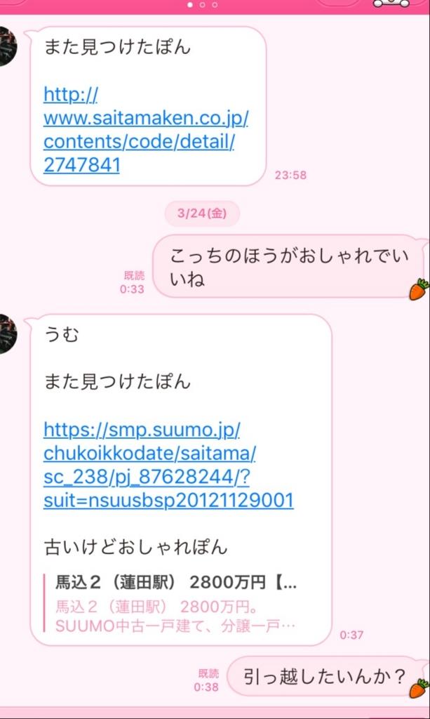 f:id:yukiko0131:20170413192153j:plain
