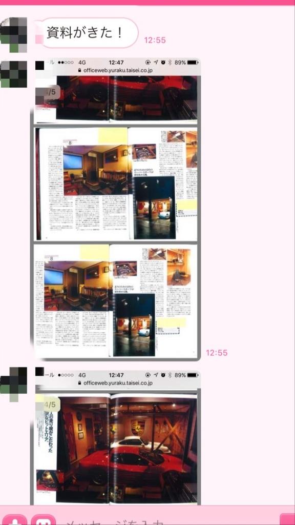 f:id:yukiko0131:20170413192204j:plain