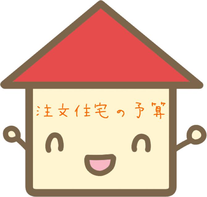 f:id:yukiko0131:20170414142601j:plain