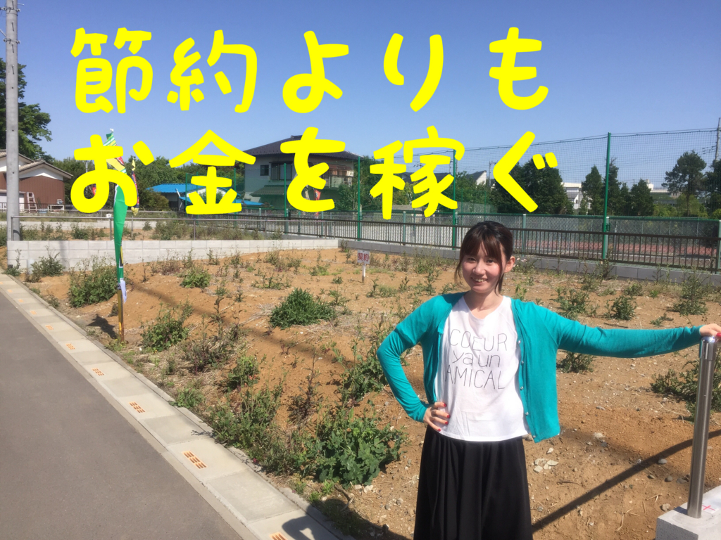 f:id:yukiko0131:20170511143751j:plain