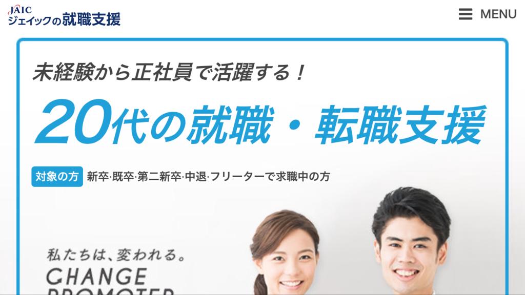 f:id:yukiko0131:20170817153349p:plain