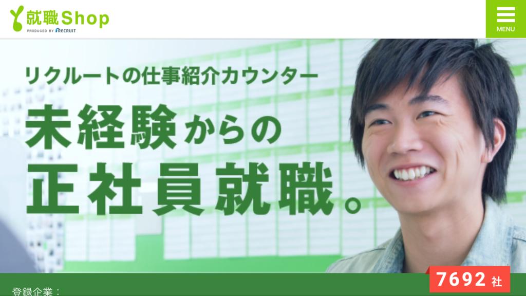 f:id:yukiko0131:20170817153442p:plain