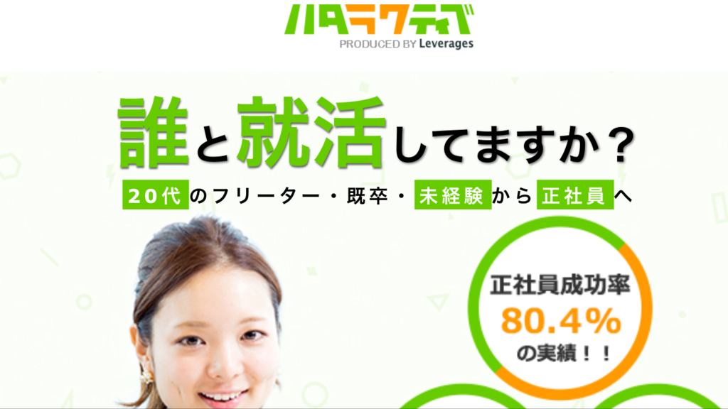 f:id:yukiko0131:20170817155656p:plain