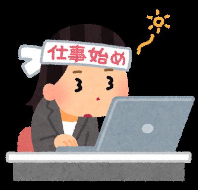 f:id:yukiko0131:20170930135201p:plain