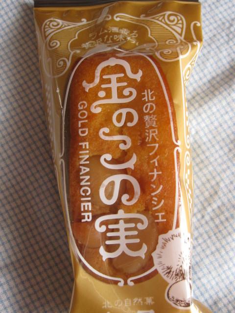 f:id:yukiko345:20100927141725j:image:w150