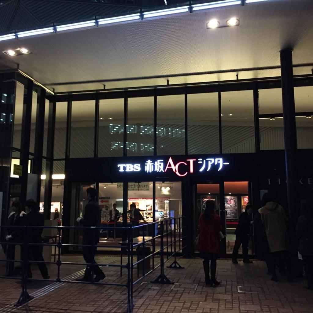 f:id:yukiko345:20171117104316j:plain
