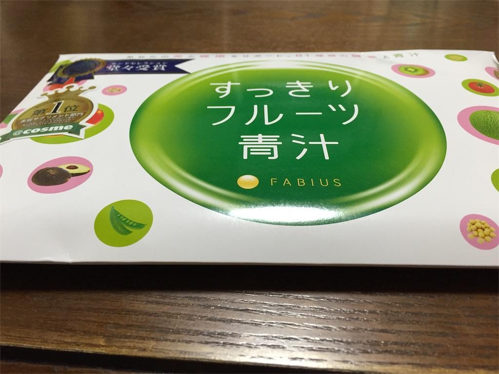 f:id:yukiko5:20160903203406j:image