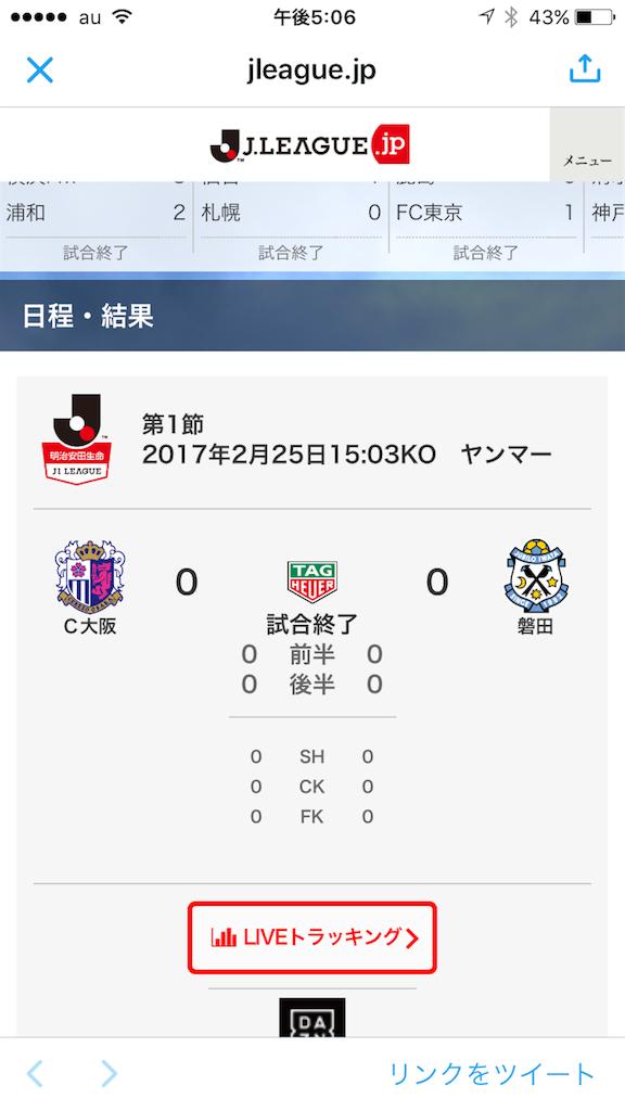 f:id:yukiko5:20170225171059p:image