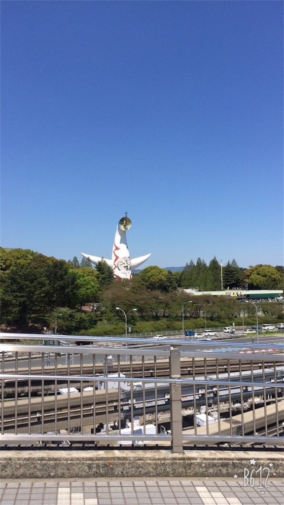 f:id:yukiko5:20170423151111j:image