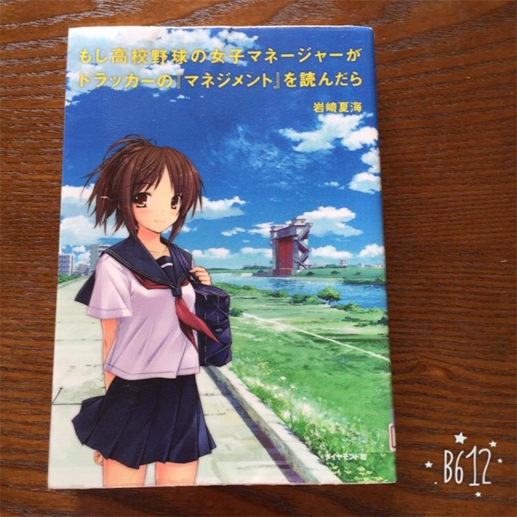 f:id:yukiko5:20170514143659j:image