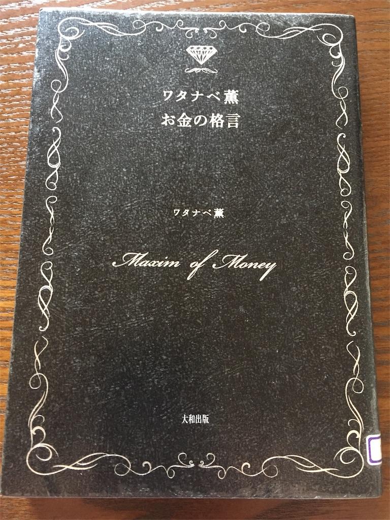 f:id:yukiko5:20170818211858j:image