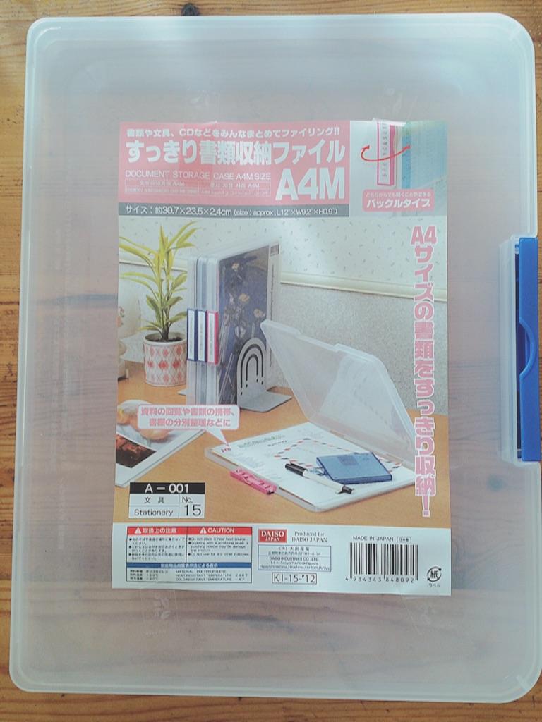f:id:yukiko_tea:20160408223203j:image