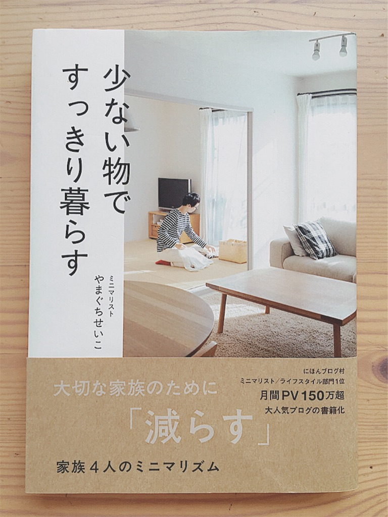 f:id:yukiko_tea:20161010213656j:image