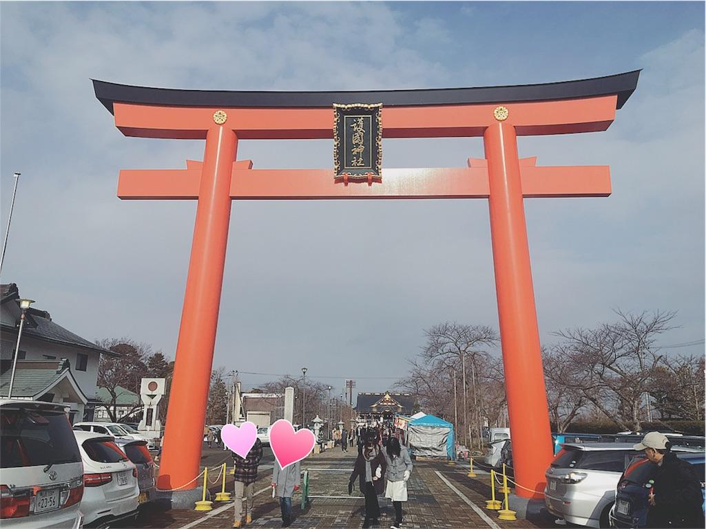 f:id:yukiko_tea:20170102100137j:image