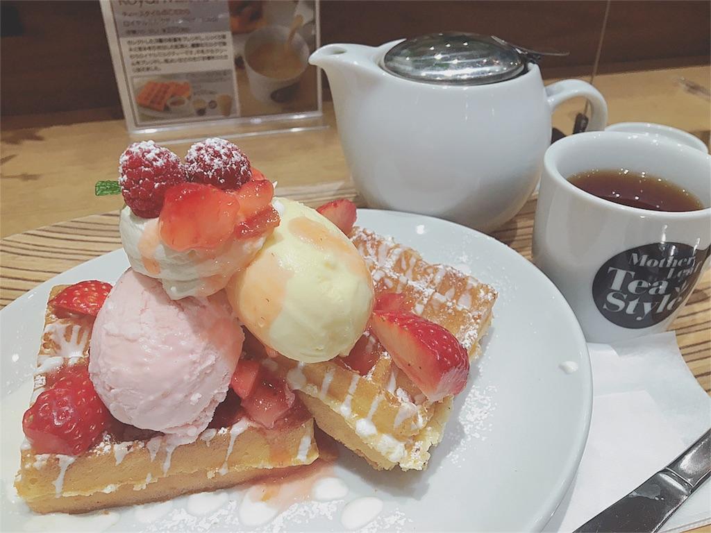 f:id:yukiko_tea:20170104082051j:image