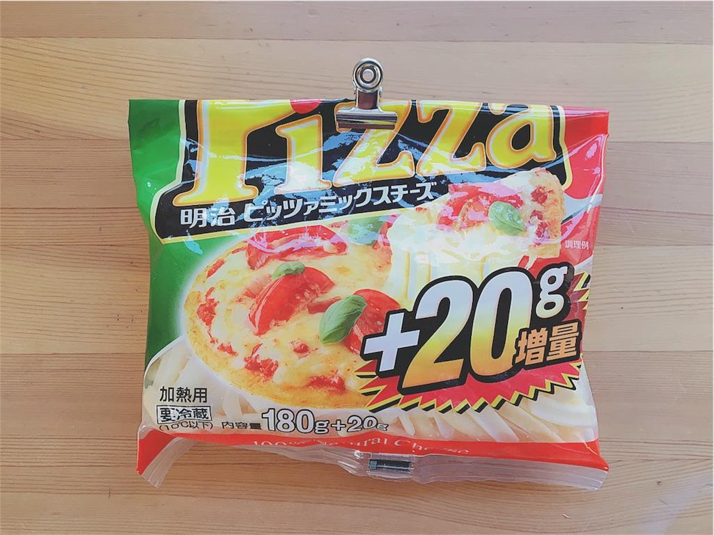 f:id:yukiko_tea:20170125211143j:image